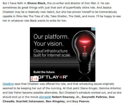 Slashfilm Middle of Post Ad