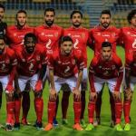 CAF Champions League final: Al-Ahly win 9th title