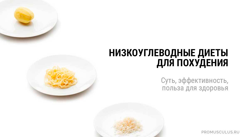 Яйца польза при похудении
