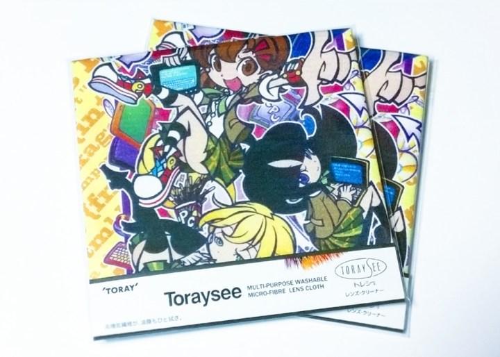 toraysee