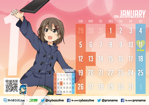 CalenderMB6_201401_out