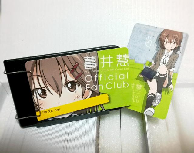 fanclub-card