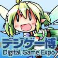 digital-game-expo
