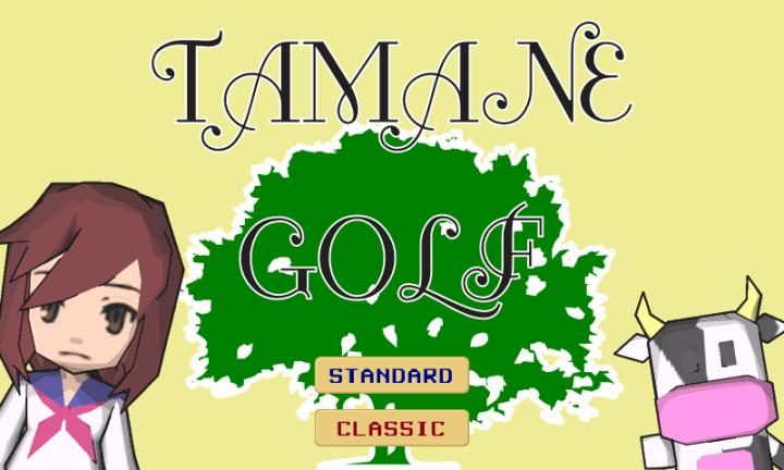 TAMANE GOLF