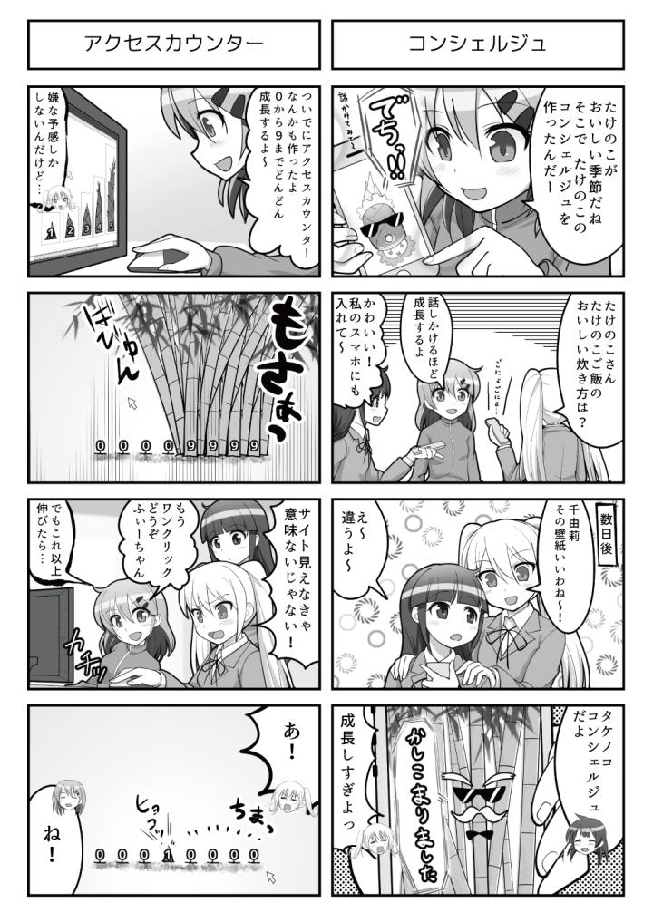 すぱこー Ver. 33
