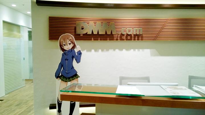 プログラミング生放送勉強会 第33回@株式会社 DMM.com ラボ