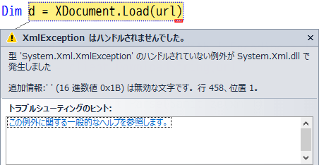 Xml.XmlException