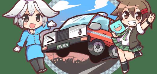 超タクシー with プロ生ちゃん