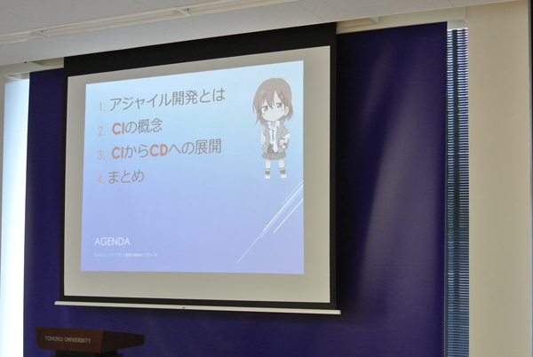 CI to CD、ソフトウェア開発の継続的アプローチ
