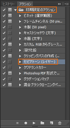 photoshop-automation-2