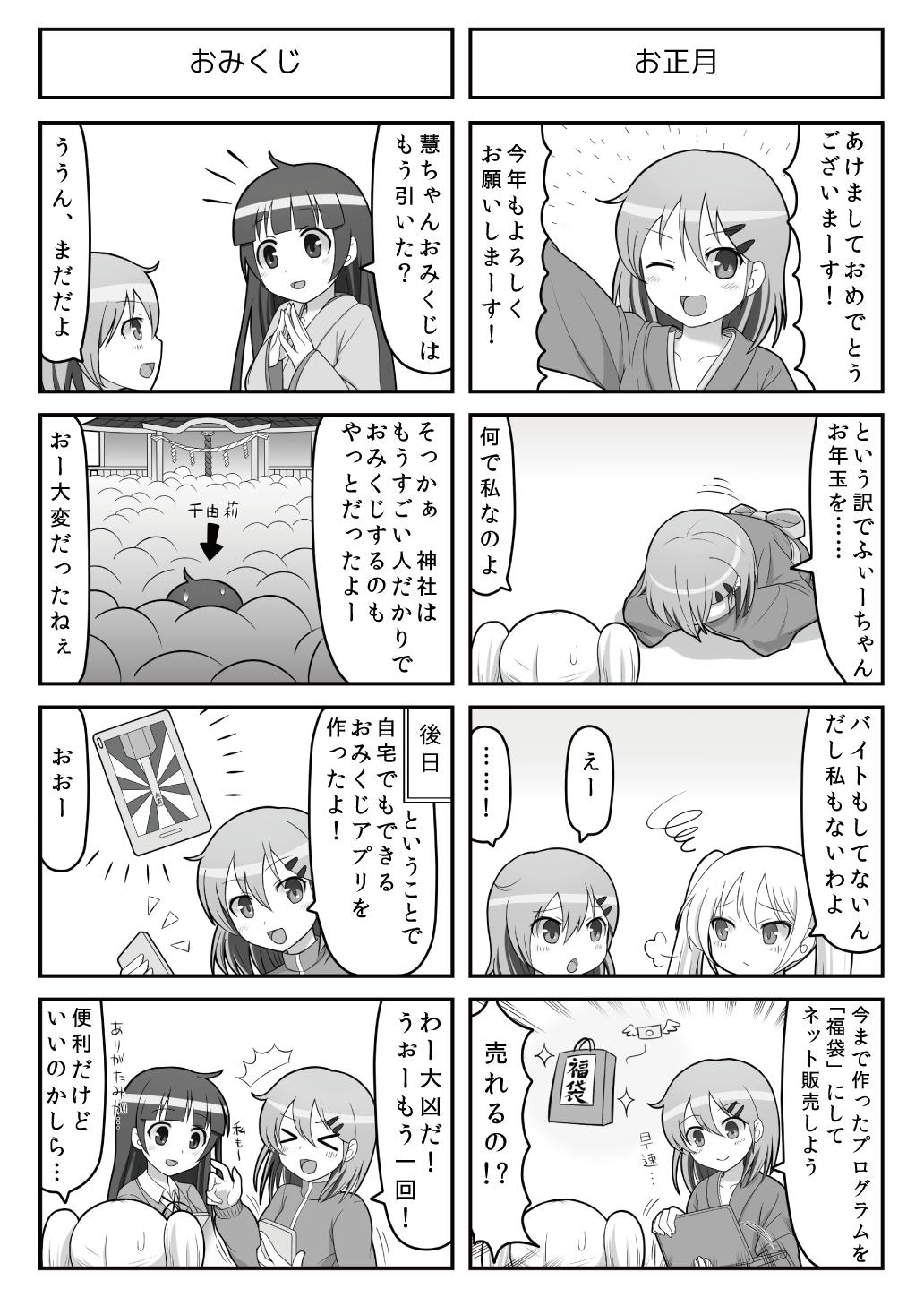 すぱこー Ver. 24