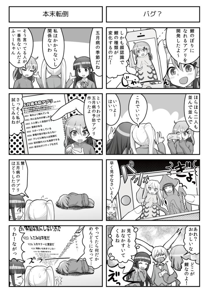 すぱこー Ver. 32