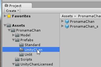 Unity 3