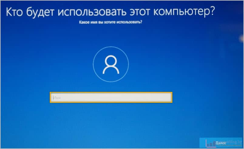 53407482b Installer Windows 10 fra scratch flash drive. Installer ...
