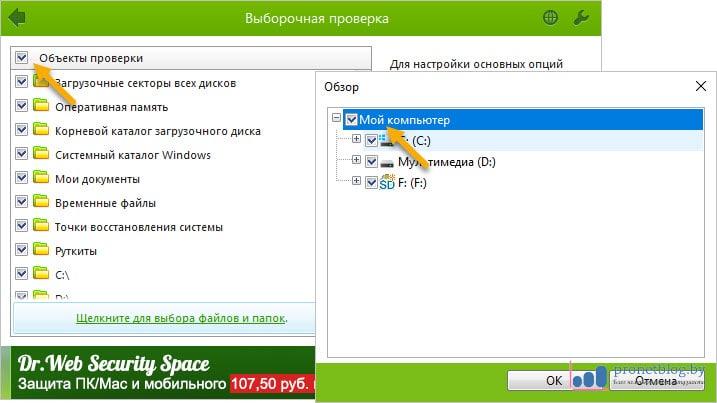 Am nevoie să exporte atasamente de e-mail numai. Va ajuta la Outlook Export Wizard?