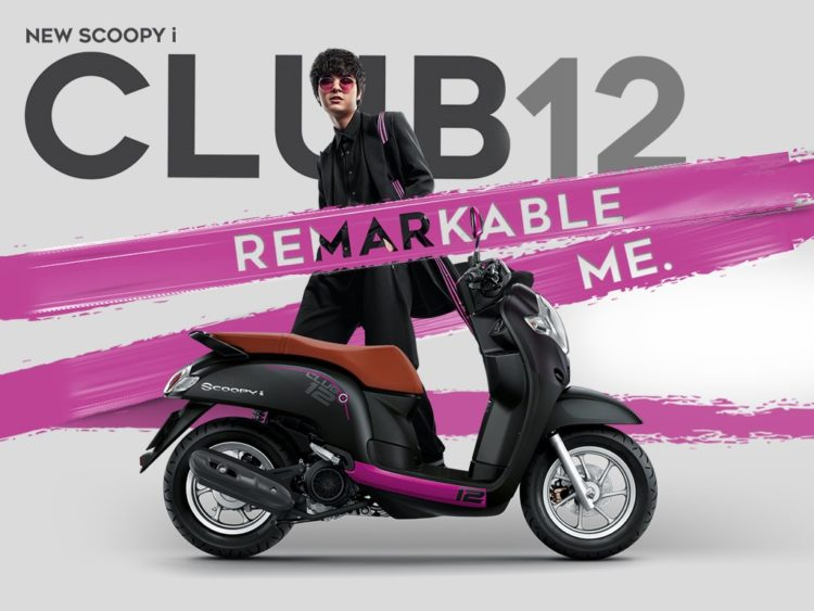 7_honda_scoopyi_club12_kv_4-3_logo_1592813623-e1593613789592