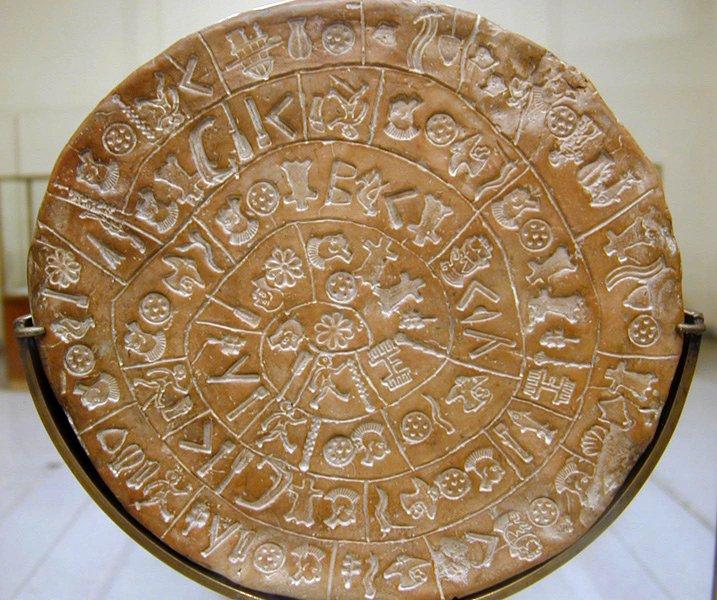 Resultado de imagen de ancient alien artifacts