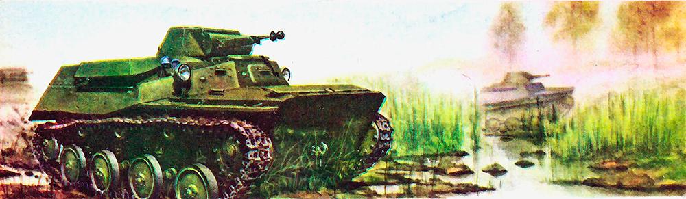 Советский легкий танк Т-40