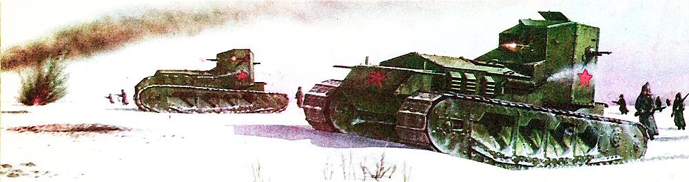 Трофейный средний танк МкА, состоявший на вооружении Красной Армии