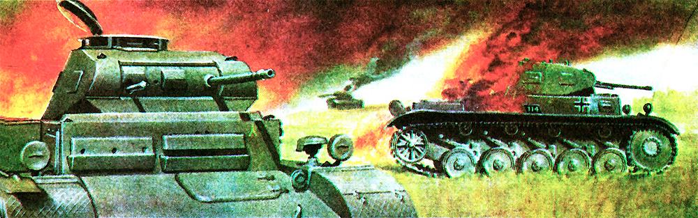 Немецкий легкий танк T-IIC