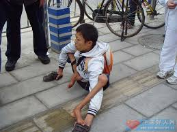 中国残酷物語ーー蜘蛛人間にされた少年乞食 │ 新・真相はかうだ!