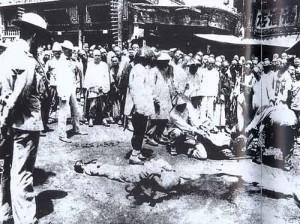 義和団指導者の処刑