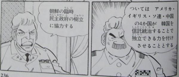 sintaku-600x469