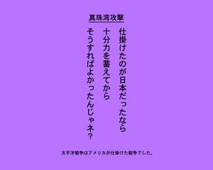 calendar_12