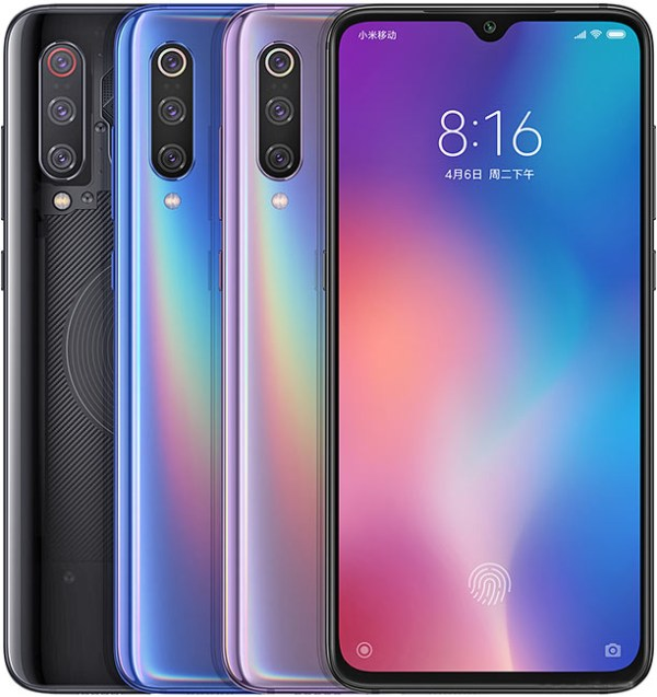 Xiaomi Mi 9 Price in Pakistan & Specs: Daily Updated ...