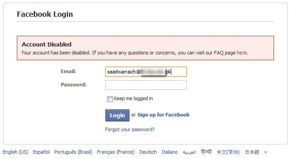facebook ban1 One Facebook, Two Faces [One is Real Ugly]