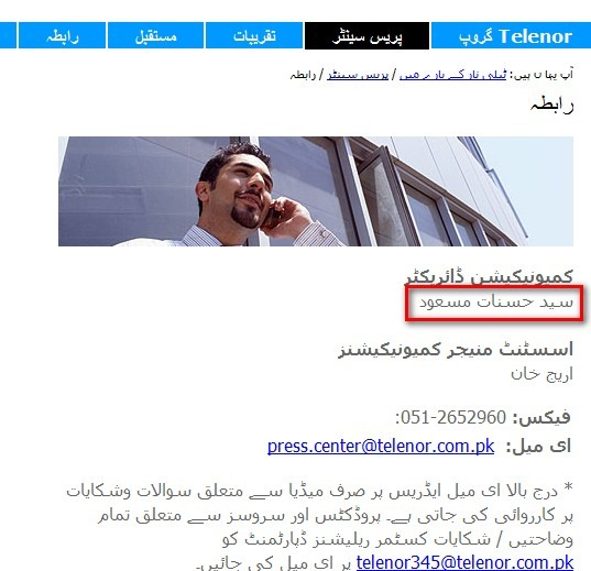 hasnat masood thumb Telenor Intended for Urdu Website, But then Gave Up!