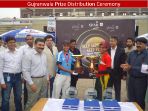 gujranwala prizes 300x225 All Pakistan Glow Cricket Tournament Concludes