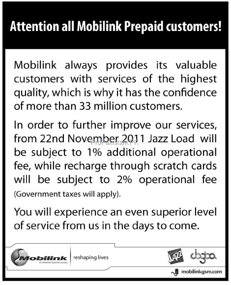 Mobilink Card Fee thumb Mobilink Imposes 2 % Operational Fee on Card Reloads