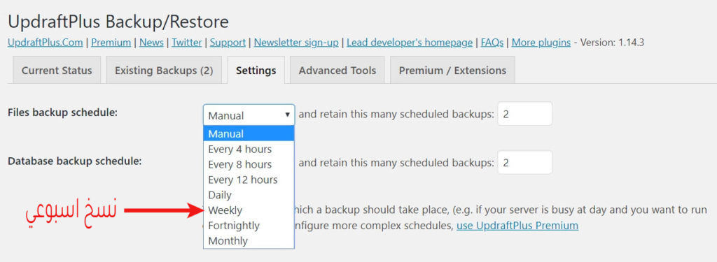Scheduled Backups weekly