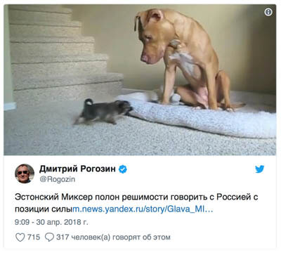 Die Reaktionen der russischen Medien auf die Worte von Sven Mikser ließen die Skala Propamons in den roten Bereich ausschlagen.