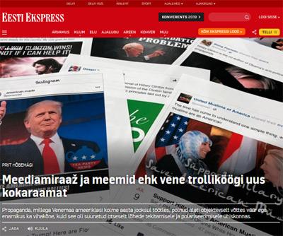 Eine Medienzusammenfassung zum Jahresende – Eine Sorgenlast der sozialen Medien.