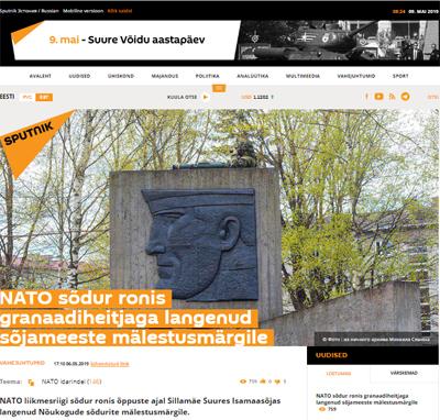 In Sillamäe wurde ein Soldat in einen Propagandaskandal verwickelt.
