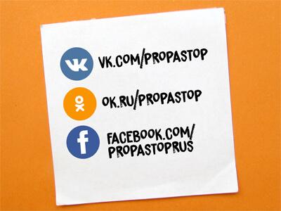 Propastop in den sozialen Medien: jetzt auch auf Russisch