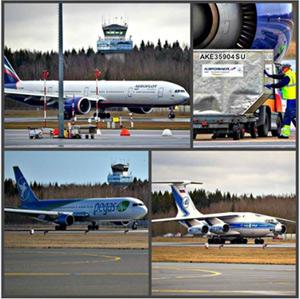 Die offizielle Ankunft der Flugzeugpropaganda.