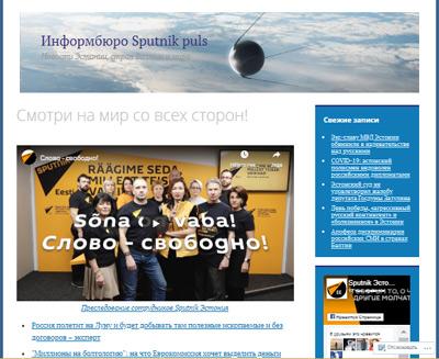 Sputnik drängt sich erneut ins Bild.