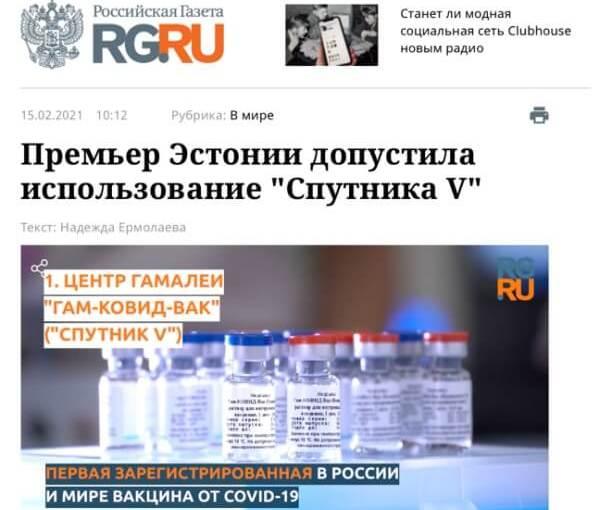 Estland wird in die Kreml-Impfstoffpropaganda gemischt