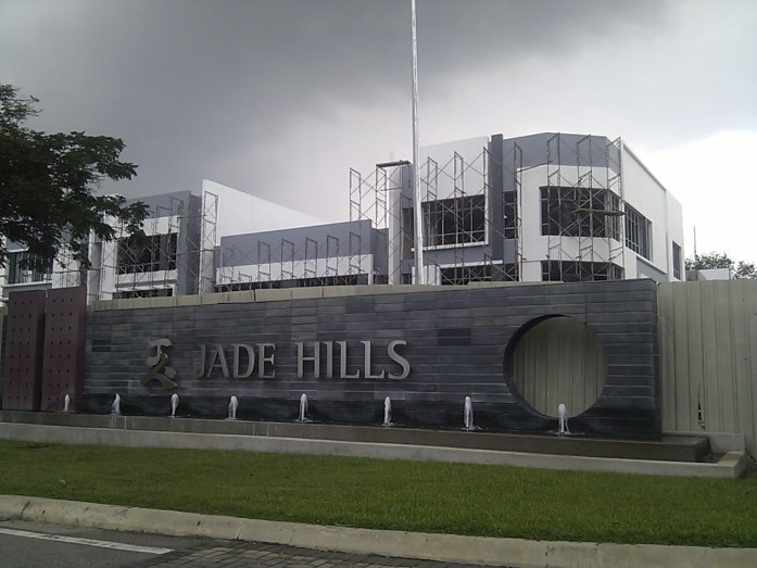 jade hills commercial