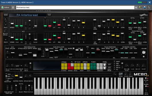Mixcraft Pro Studio 8.1 with Keygen