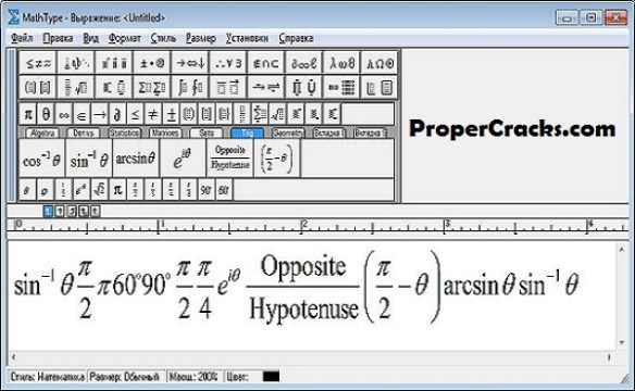 MathType Crack Keygen