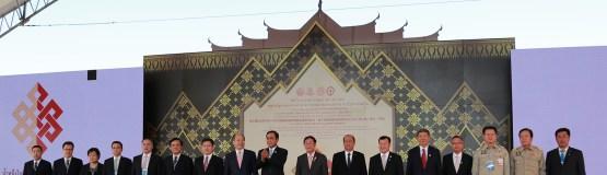 China Construction