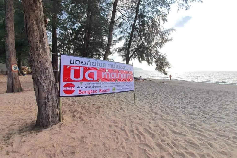 ปิดหาดบางเทา