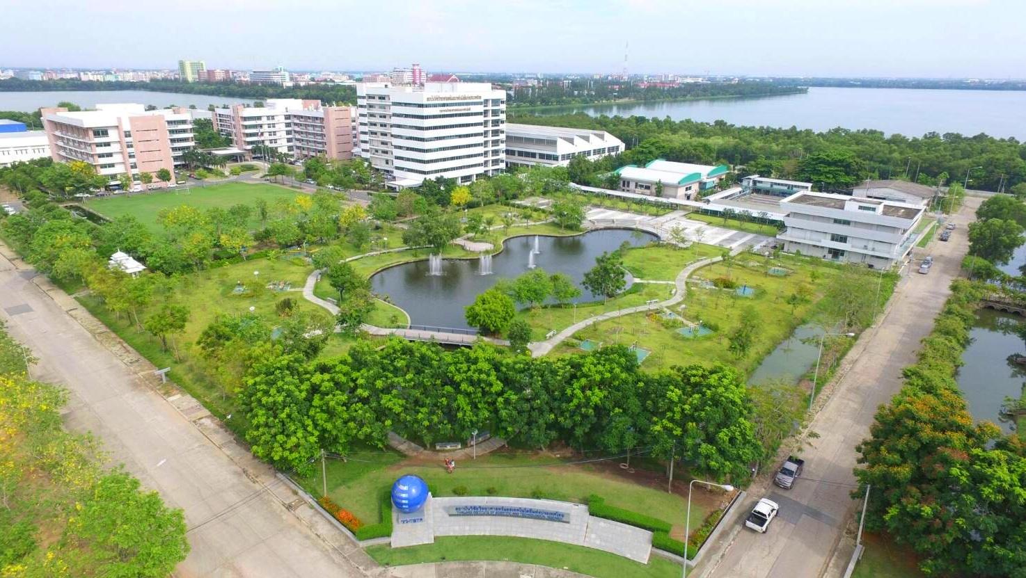 สถาบันวิจัยวิทยาศาสตร์และเทคโนโลยีแห่ง ประเทศไทย