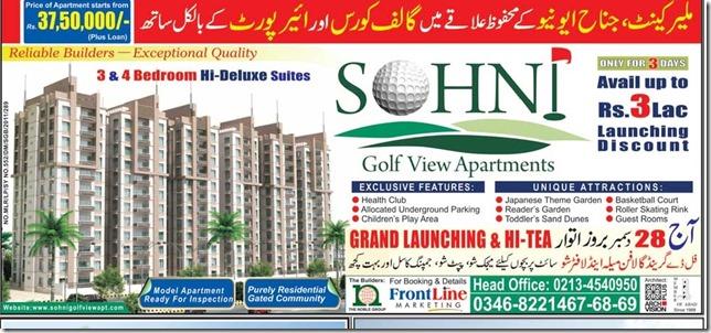 Sohni Golf View Apartments Karachi