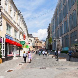 Pedestrian Shopping Area Property Manager Insider