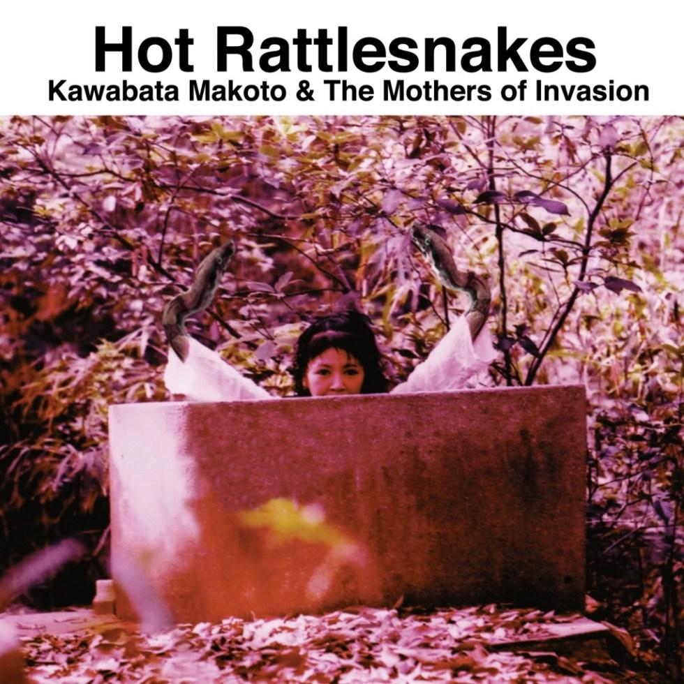 Kawabata Makoto And The Mothers Of Invasion   Hot Rattlesnakes   CD   022891910121